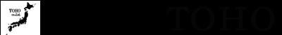 株式会社TOHO|広島県福山市 Logo